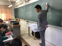 滝井先生授業風景