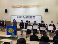 宮城県大会表彰式
